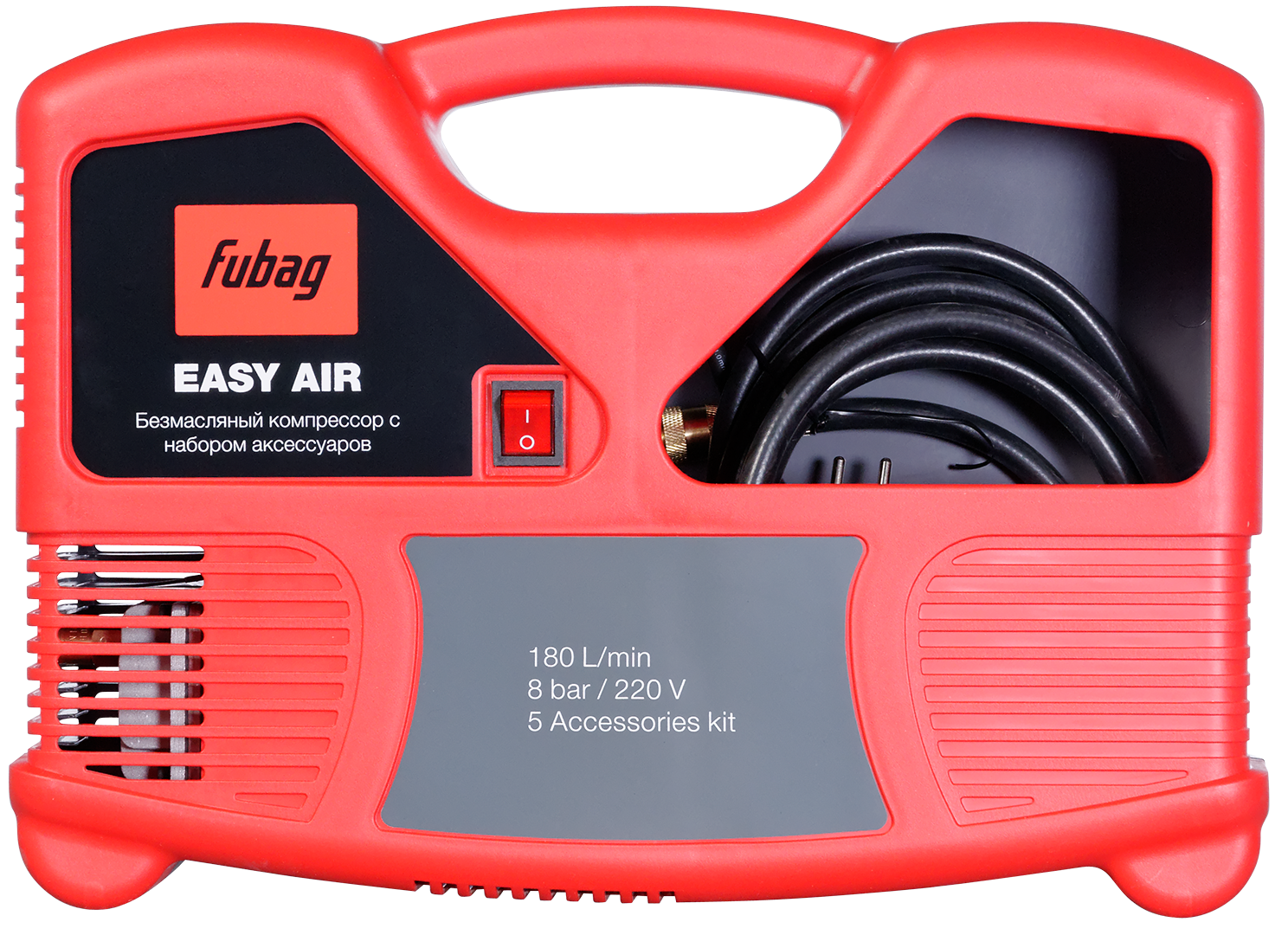 FUBAG Easy Air